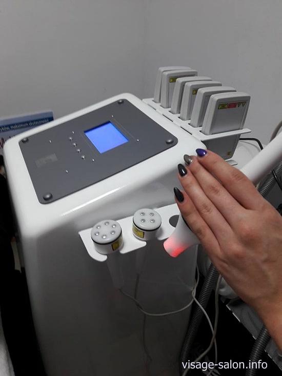 fale radiowe z laserem biostymulującym - zabiegi odmładzające i odchudzające kosmetyczka Kożuchów